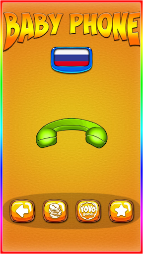 Phone for Kids - screenshot
