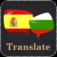 Spanish Bulgarian Translator