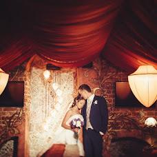 Wedding photographer Sergey Avilov (Avilov). Photo of 14.11.2014