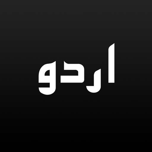 Urdu ONE - Breaking Urdu News & Live TV
