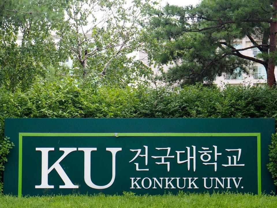 konkuk