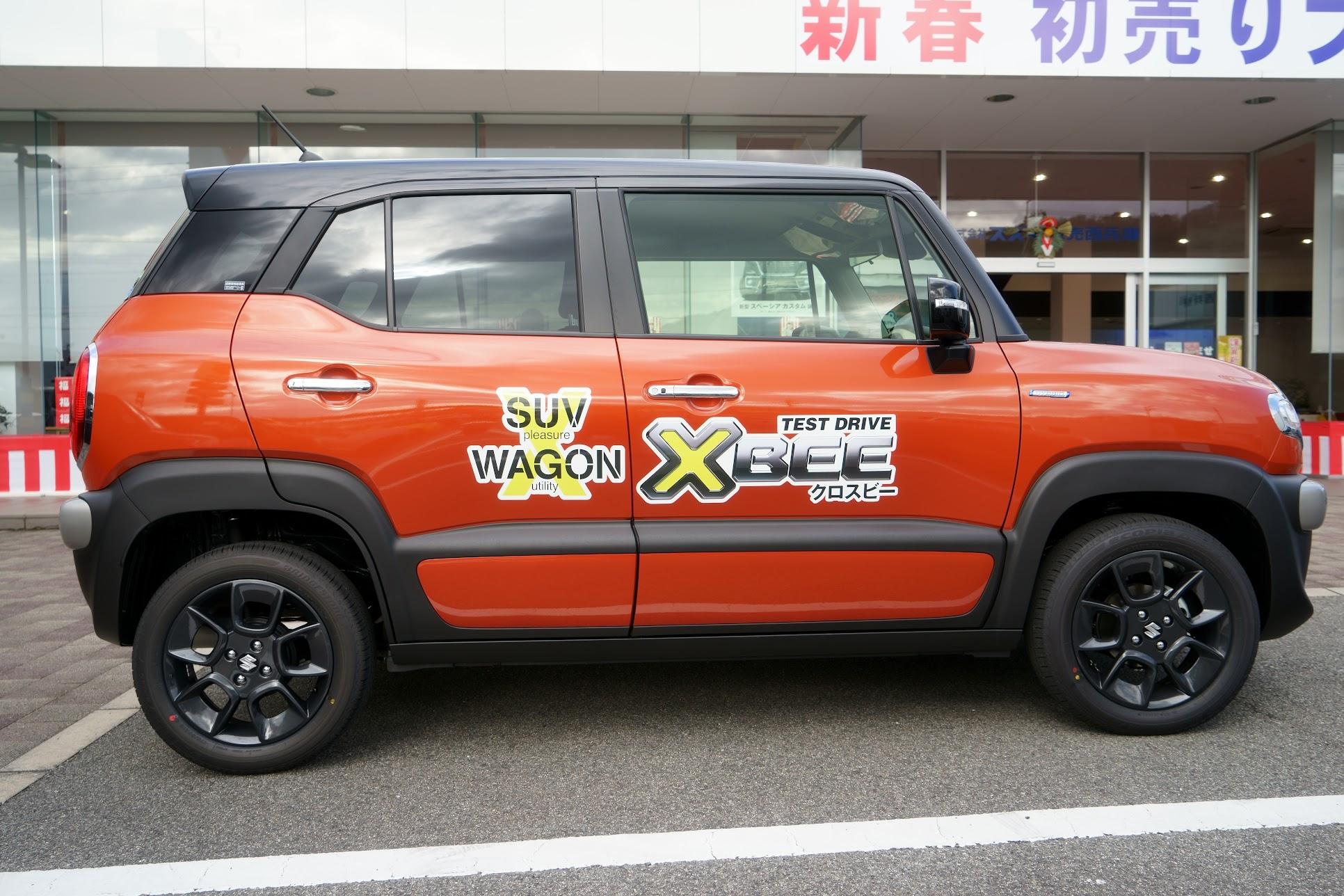 XBEE(クロスビー)サイド