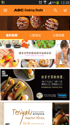 ABC Cooking TW