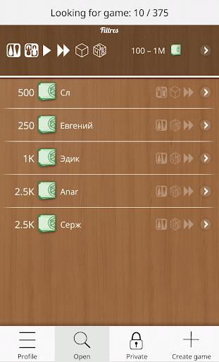 Backgammon Online 1.2.2 screenshots 4