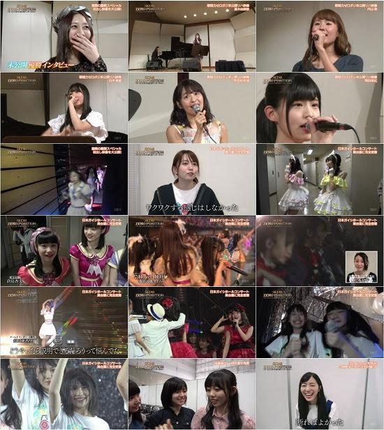 (TV-Variety)(720p) SKE48 ZERO POSITION~チームスパルタ!能力別アンダーバトル~ ep79 180519