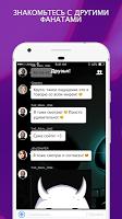 screenshot of Amino Undertale Russian Андертейл