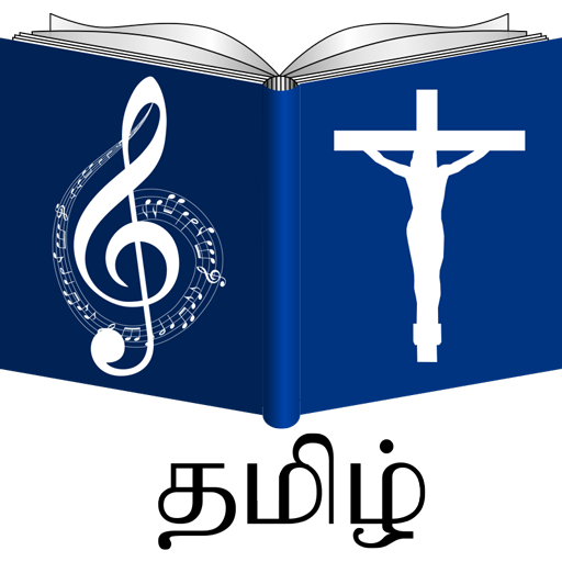 Tamil Christian Songs Book - Apps on Google Play
