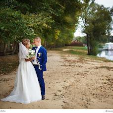 Wedding photographer Olga Zvereva (ooebest). Photo of 11.09.2016