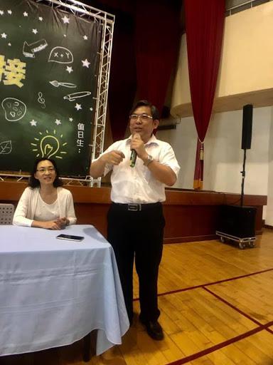 20190802崇學國小第六任洪榮進校長就職茶會