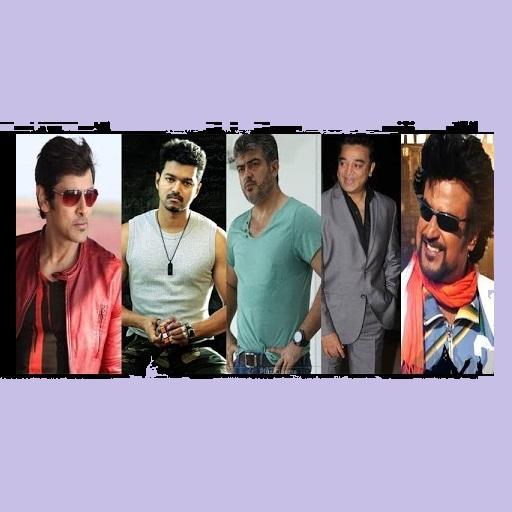 Tamil Trailers