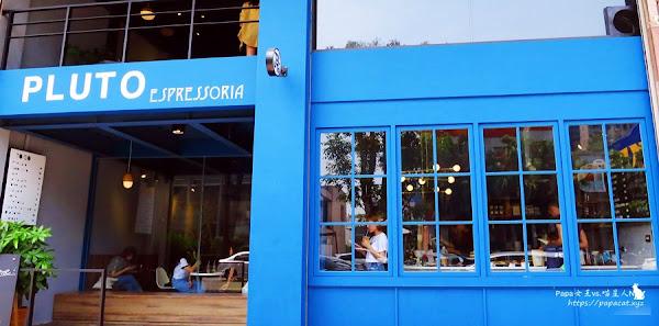 Pluto espressoria 深藍色的溫度是格局,咖啡的濃度是手感,絕美風格咖啡館