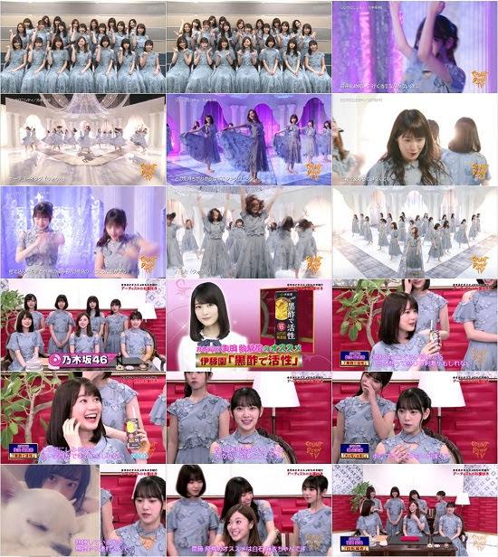 (TV-Music)(1080i) 乃木坂46 Part – CDTV 180428
