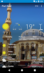 Port Said - Weather forecast and more - náhled
