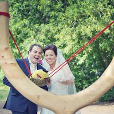 Wedding photographer Sergey Toropov (Understudio). Photo of 08.05.2014