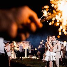Photographe de mariage Darya Babaeva (babaevadara). Photo du 23.03.2019