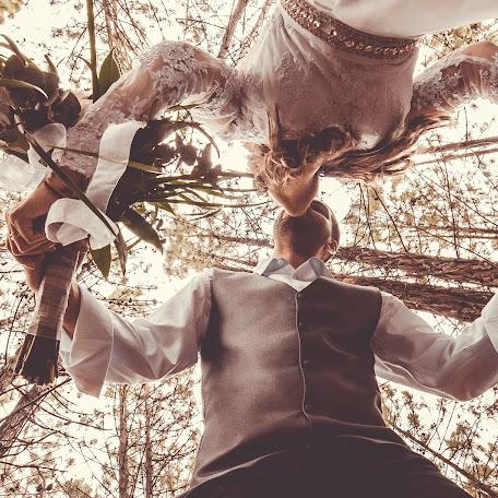 Fotógrafo de bodas Diego Erazo (diegoerazofotog). Foto del 07.03.2018