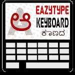 EazyType Kannada Keyboard Icon