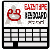 EazyType Kannada Keyboard