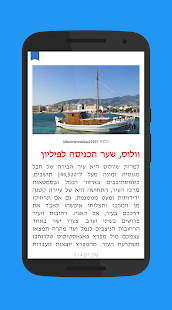 SifriApp- screenshot thumbnail
