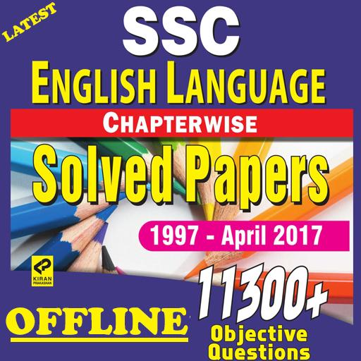 SSC English Language 1999-17 Solved Papers Offline Android APK Download Free By PARVEEN KAUR
