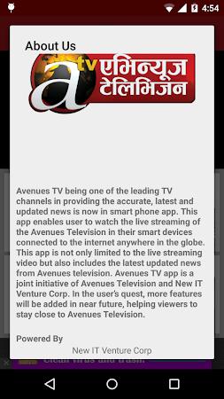 Avenues TV 1.1.0 screenshot 1166867