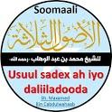 Usuul sadex ah iyo daliiladooda الأصول الثلاثة icon