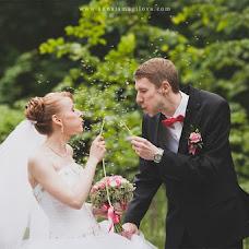 Wedding photographer Anna Ismagilova (AnnQ). Photo of 16.07.2013
