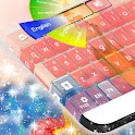 Вишну Клавиатура icon
