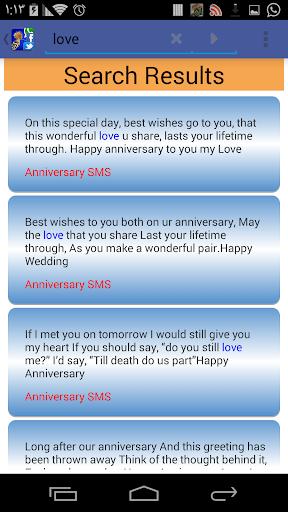 Messages screenshot 5