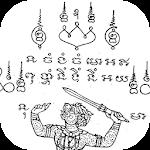 Thai Tattoo Set Wallpapers