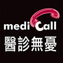 看診進度Medicall APK