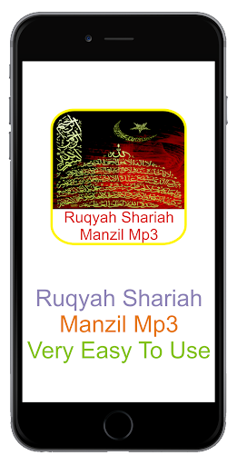 free download mp3 ruqyah syariyah