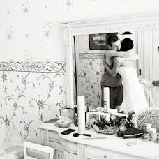 Wedding photographer Yuliana Apina (MonaBente). Photo of 03.03.2014