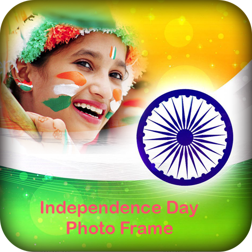 2017 Independence Day Photo Frame - 15 August 2017