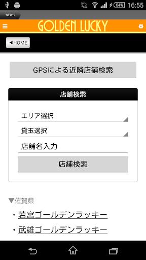 u30b4u30fcu30ebu30c7u30f3u30e9u30c3u30adu30fc 1.0.0 Windows u7528 2