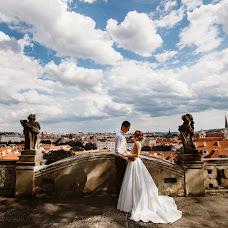 Wedding photographer Yulya Pushkareva (feelgood). Photo of 06.08.2017