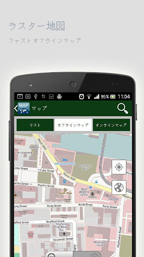 横須賀オフラインマップ|玩旅遊App免費|玩APPs
