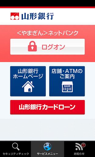 玩財經App|山形銀行免費|APP試玩