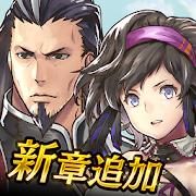 アルカ・ラスト – 終わる世界と歌姫の果実 MOD APK 2.0.0 (Weak Enemy)