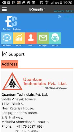 E-Supplier|玩商業App免費|玩APPs