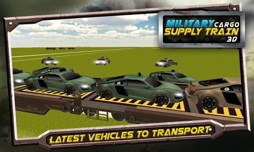 軍事貨物列車司機3D