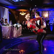 Wedding photographer Pavel Chumakov (ChumakovPavel). Photo of 26.09.2018