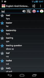 English Hindi Dictionary 3.4.0 Mod APK Download 1