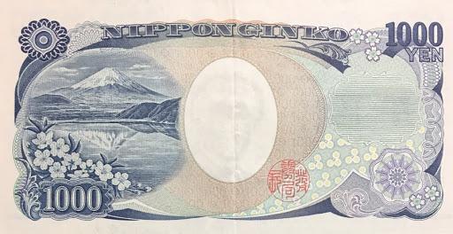 verso billet 千円 japon japonais
