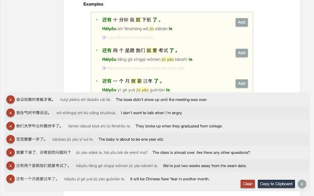 Chinese Grammar Wiki Anki and Progress Helper