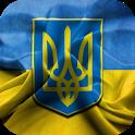 Герб і Прапор України icon