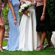 Esküvői fotós Balázs Andráskó (andrsk). Készítés ideje: 21.02.2018