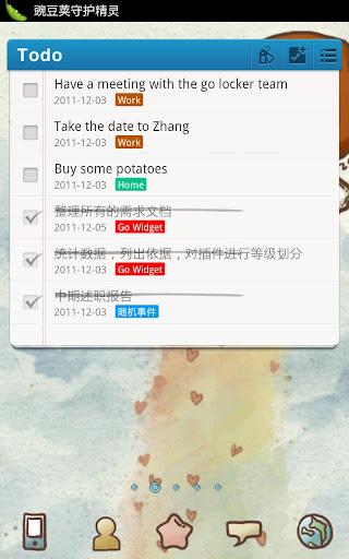 GO Note Widget screenshot 4
