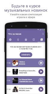 Радио Romantika - náhled