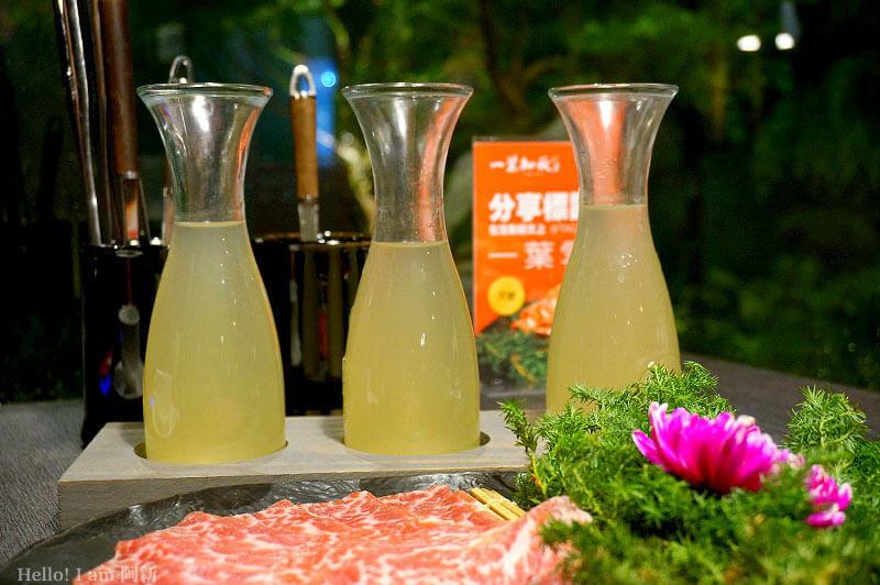 台中汕頭火鍋餐廳推薦,一葉知秋極致鍋物-5